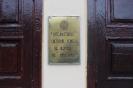 Духовно-просветительский семинар «Межнациональное и межрелигиозное согласие – фактор стабильности»_6