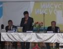 Генеральная конференция БОУ_5