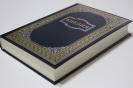 Новые Библии 2016_19